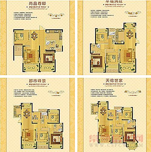 中南御锦城2号楼在售 老带新奖励10000元