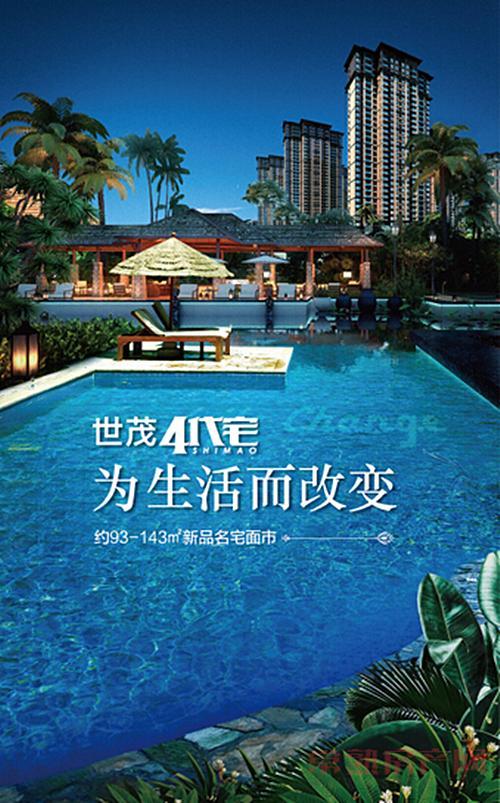 世茂御珑湾东南亚风情园林5月1日诚邀品鉴