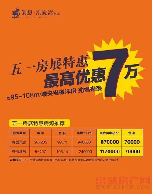 """虞城首度惊现美人鱼 7万""""钜惠""""等你来!"""