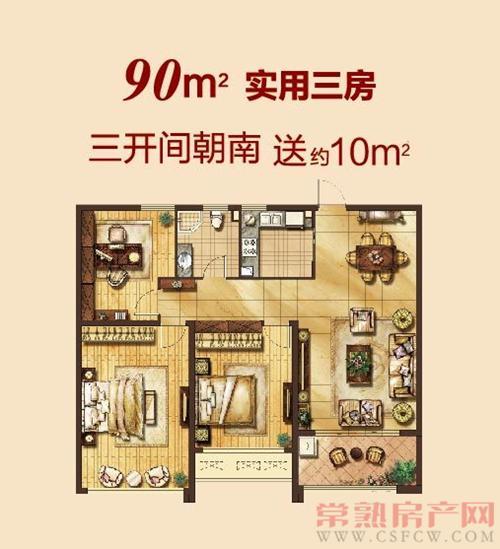 """加宝花园二期""""7字头""""起 楼王加推火爆热销"""
