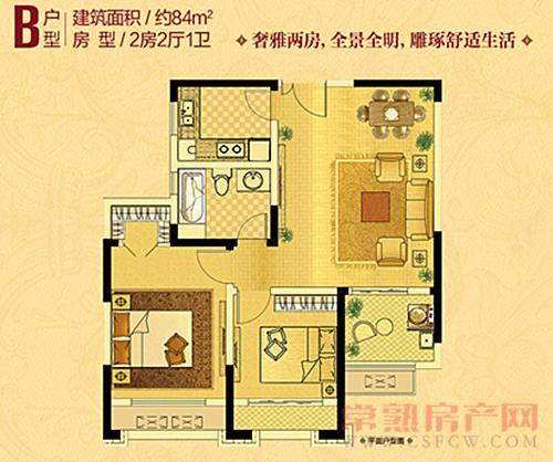 中南锦苑2.5万抵5万 南区水景豪宅即将加推