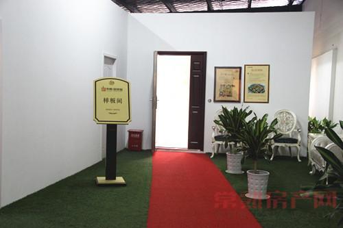 中南御锦城品质豪宅 116m²样板间实景巨献