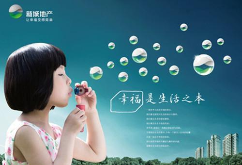 连下三城! 江苏新城地产让幸福留在常熟