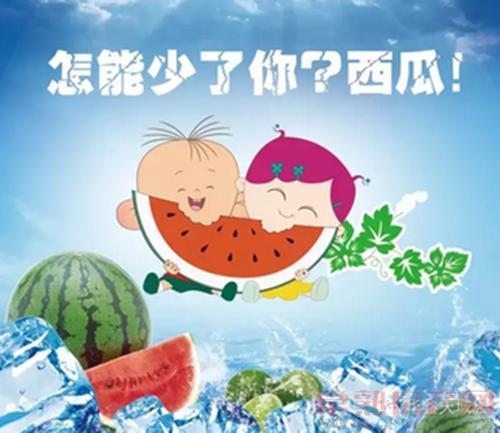 华鑫天域居激情音乐节 邀您周六来狂欢!