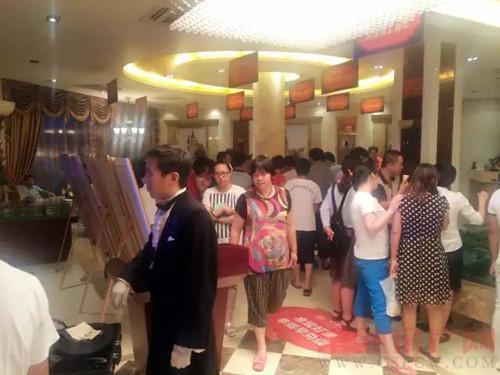 2015辛庄沁香园台湾美食节开幕式圆满成功