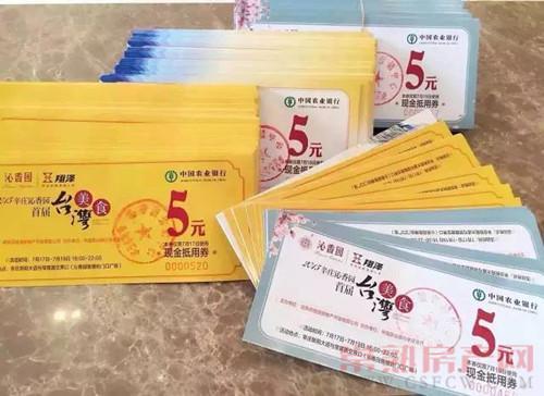 辛庄沁香园台湾美食节要来啦 你准备好了吗