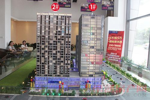 汇丰时代广场拎包入住 团购优惠3万抵5万