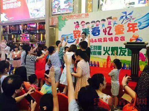 暑期万达乐透常熟 跳蚤市场玩具特卖会谢幕