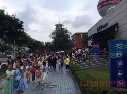 上海考察之行圆满结束 新天地商铺等你掘金