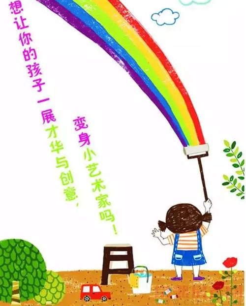 琴川嘉安8月16日 快乐暑期之软陶DIY