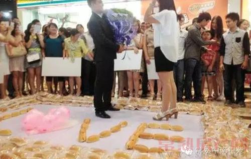 """七夕""""价""""给你 中南2万元婚房基金倾情赠!"""