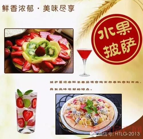 8.29披萨DIY派对 衡泰里宫欢乐上演