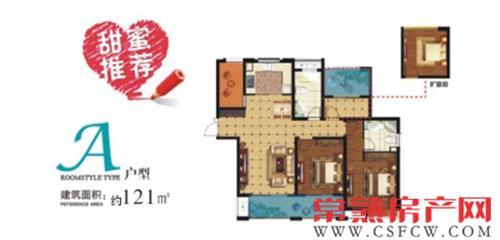 琴川嘉安1号楼83-139㎡户型全城预约开启