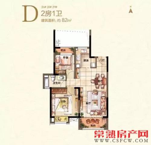 """第二季""""荣域家装大讲堂""""9.19日即将上演"""