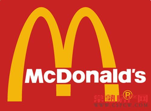 """与麦当劳为邻 新世纪花苑为""""吃货""""解忧"""