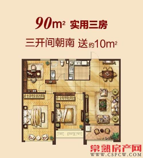 加宝花园90-140m²金牌户型 彰显奢适人居