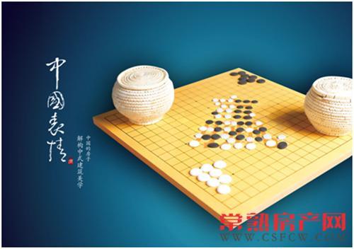 世茂御珑湾杯少儿围棋棋王赛9月12日开赛