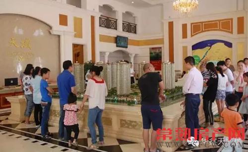 华鑫天域葡萄义卖活动周末举办 圆满成功