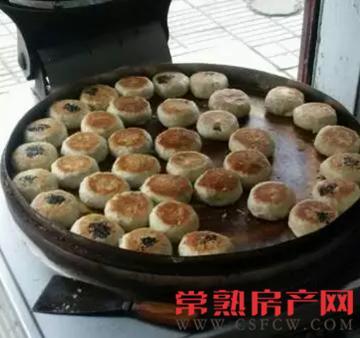 猜灯谜赢大奖 金域蓝湾佳节有礼送祝福