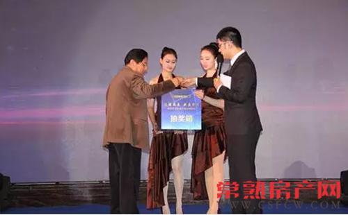 金狮薇尼诗9月26日音乐盛会唱响中秋佳节