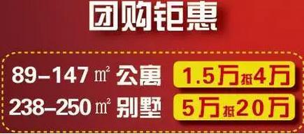 沁香园临街旺铺全城火爆认筹中 还不快抢!