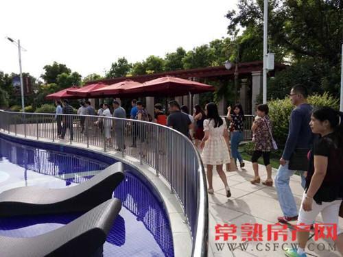 """琴川碧桂园""""大型客户采风之旅""""欢乐启程"""