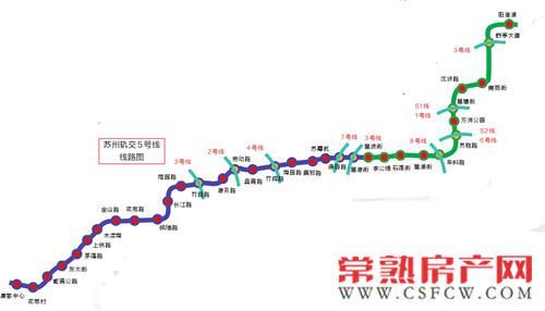 明年开建5号线和S1 轨交线网规模达793公里