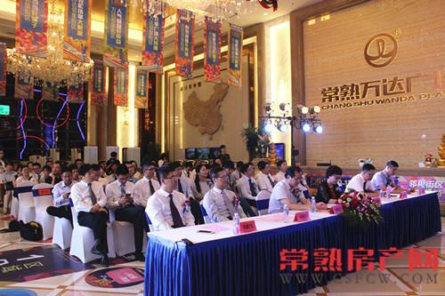 中国电信入驻常熟万达广场 城北配套再升级