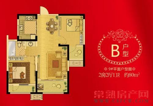 中南御锦城9月19日盛大开盘 预约享5万钜惠
