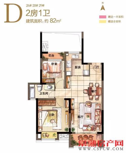 三一荣域·大讲堂——量室定制未来家