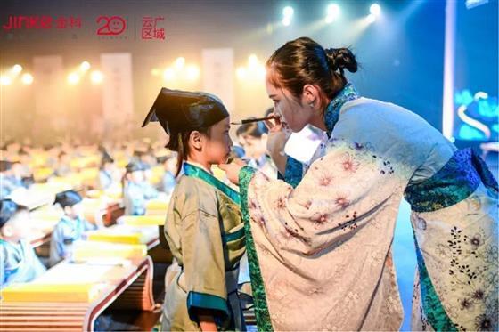 金科博翠东方音乐会10.19盛启顶尖民乐团同奏东方韵律