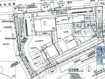 麦芝西柏新建明日幼儿园批后公示出炉