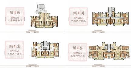 南三环/昆承湖/永旺商圈精装修洋房明日开盘点燃虞城