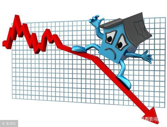 高房价正在下跌,部分房源降价30%,专家不建议高负债买房
