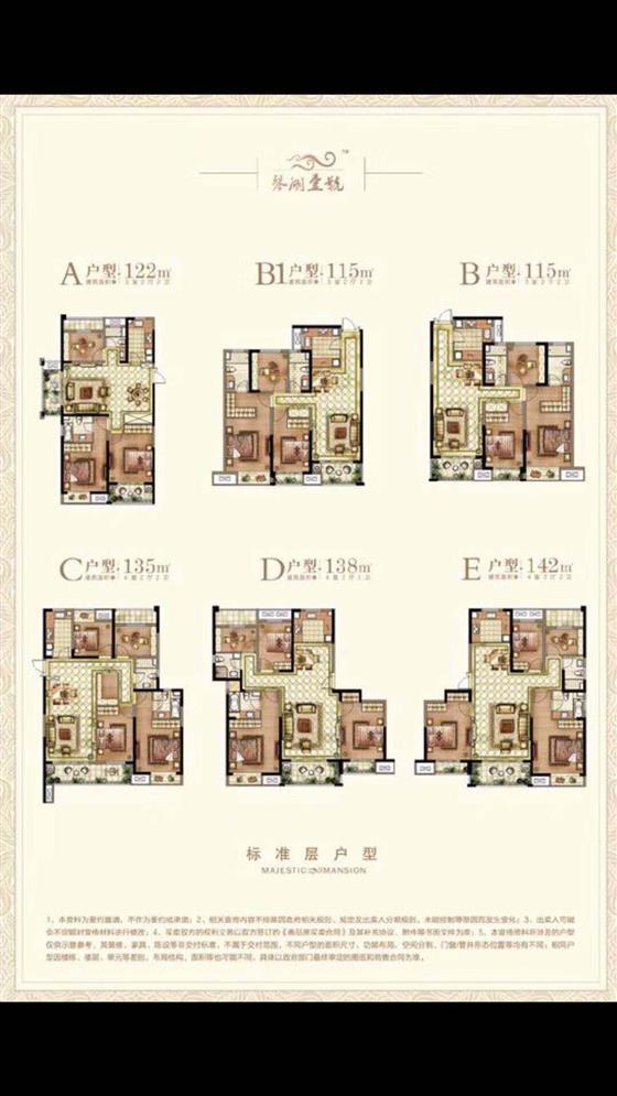 琴湖壹号三期12和15栋近期即将盛大加推