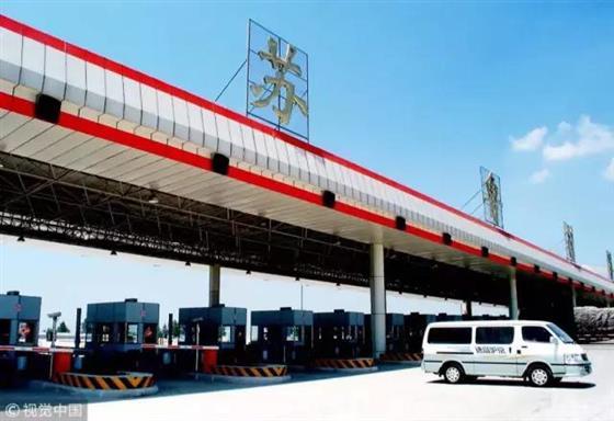 江苏5座跨江大桥5个苏鲁省界收费站一并取消!