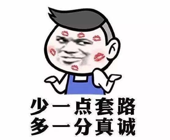 """滨江即将万人空巷!暖冬""""空橙计""""上演在即"""