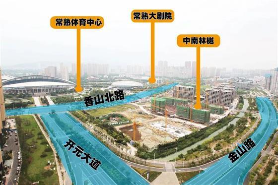 文化片区中南林樾香庭南地块9号楼封顶大吉