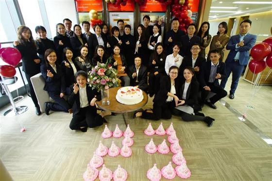 幸福共生,共见未来——象屿集团23周年庆