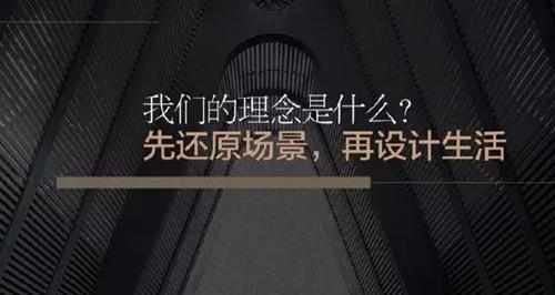 """世茂&港龙 以""""璀璨澜庭""""不负城市荣光"""