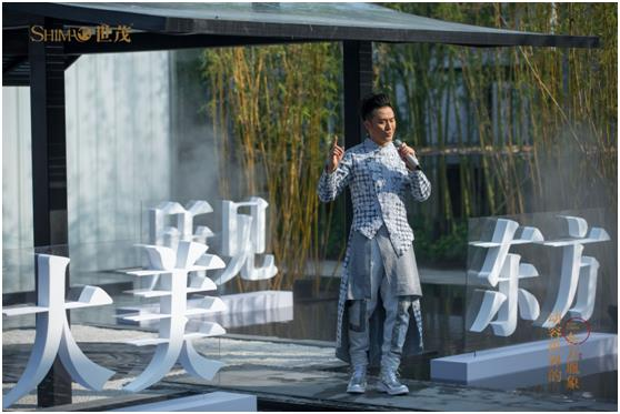 """世茂苏沪构建人文新IP""""东方胤社""""文化研创平台正式成立"""