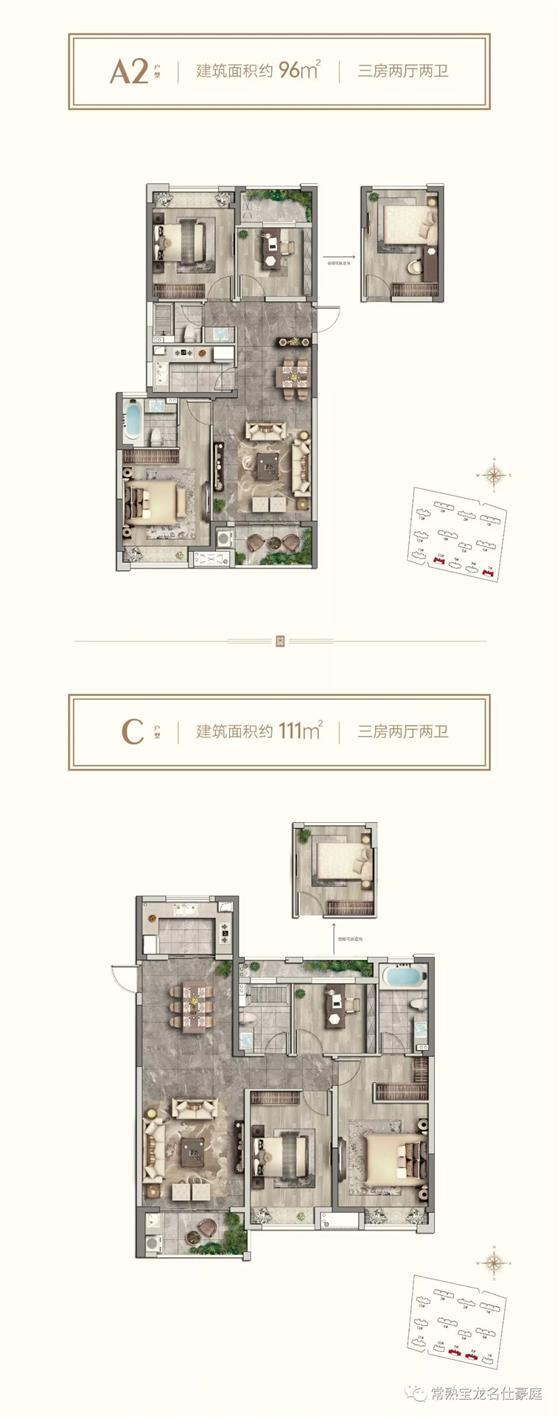 一周回顾(12.03-09) 常熟房产网带您了解楼市动态