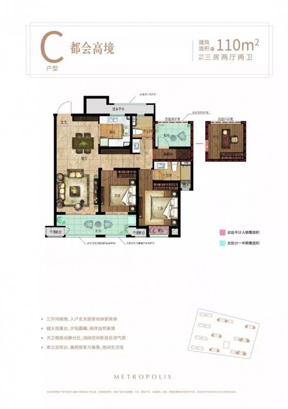 新城尚隽华庭3、6号楼已获预售 84套房源即将入市