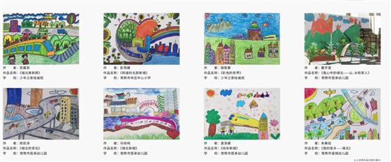 """""""绘出你心中的城北"""" 常熟市儿童绘画大赛  圆满落幕"""