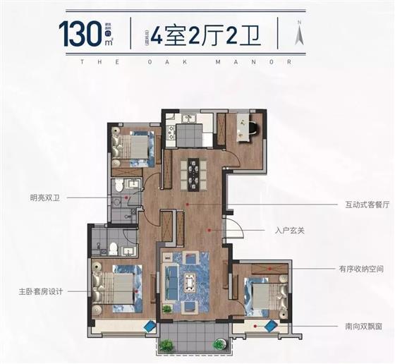 东南城北琴湖三大片区网红热盘 10月或首开盘