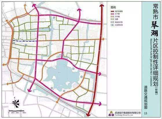 琴湖小镇地名全城首发 附琴湖片区详细规划