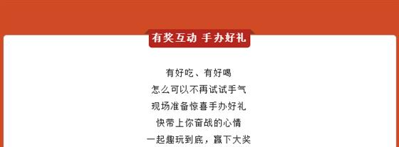 @常熟人,南部新城网红盘全城免费次火锅