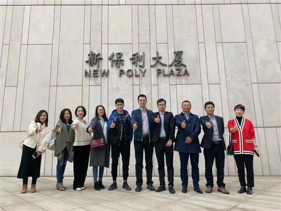 一场追光之旅 记常熟媒体保利北京和光之旅