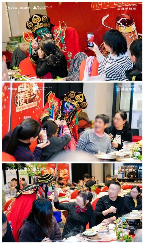 """首届全民火锅节震撼开席,悦享暖冬""""食""""光"""