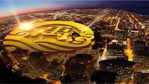 南部新城难得小户型,大品牌、配套好、资源优!